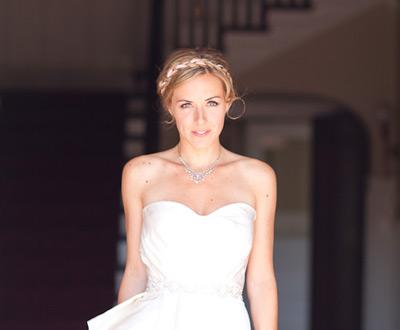 Erin B. {Bride}